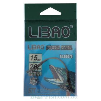 """Спиннинговый поводок """"Libao"""" 20 см 1 * 7"""