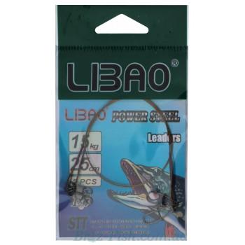 """Спиннинговый поводок """"Libao"""" 25 см 1 * 7"""