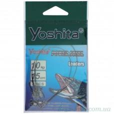 """Спиннинговый поводок """"Yoshita"""" 15 см 7 * 7"""
