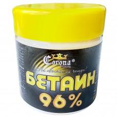 Бетаин 96%