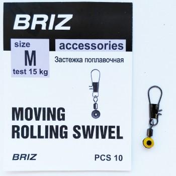"""Застежка поплавочная """"Briz"""" size M"""