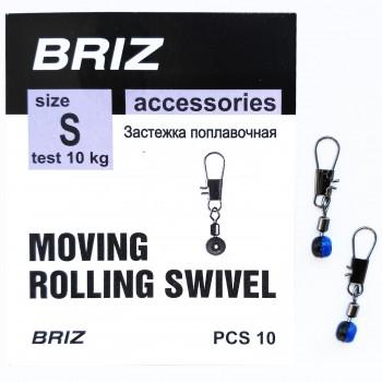 """Застежка поплавочная """"Briz"""" size S"""